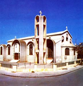 Παλαιός Ναός Πέτρου και Παύλου 1997