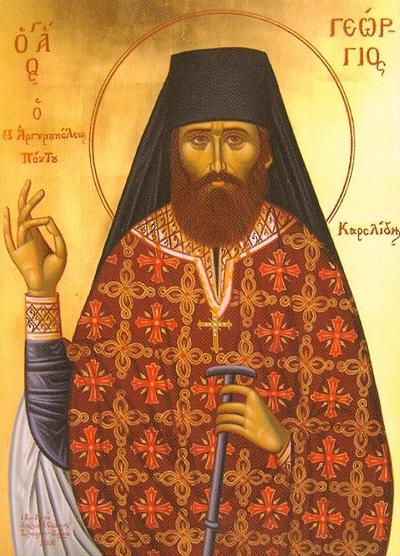 """Σήμερα Ομιλία Γερόντισσας Πορφυρίας: """"Ο Άγιος Γεώργιος Καρσλίδης Ο Ομολογητής"""""""