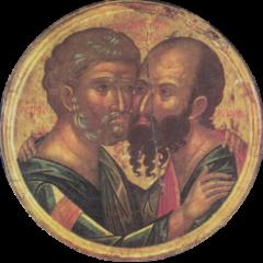 Πανήγυρις Πρωτοκορυφαίων Αποστόλων Πέτρου και Παύλου 28-29/6/2017